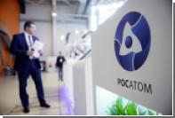 «Росатом» и Минпромторг договорились о сотрудничестве в сфере импортозамещения