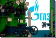 Украине удалось взыскать с «Газпрома» менее 0,05 процента от суммы штрафов