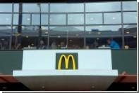 McDonald's запустил в Москве сервис по доставке еды