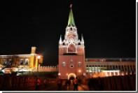 ФАС усмотрела сговор на торгах за право подсвечивать здания у Кремля