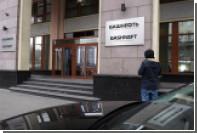 Суд признал незаконной выплату вознаграждений бывшему руководству «Башнефти»