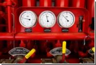 Польша возобновила закачку российского газа