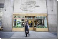 L'Oreal решила продать The Body Shop бразильскому конкуренту