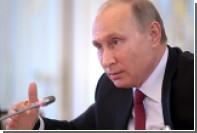Путин призвал бизнес США помочь своему президенту