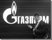 «Изъятием активов Газпрома» Киев может только пугать