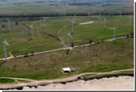 «Роастом» с партнерами вложит 2 миллиарда евро в строительство ветропарков