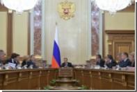 Медведев распорядился построить паромы для связи с Калининградской областью