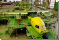 Россия выйдет из совместного с Украиной проекта по производству Ан-148