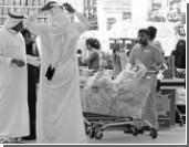 Богатейший Катар столкнулся с угрозой голода