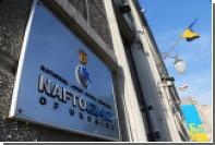 «Нафтогаз» заявил об отмене судом условия take or pay в контракте с «Газпромом»