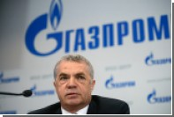 В «Газпроме» решили проблему с качеством поставляемого в Европу газа
