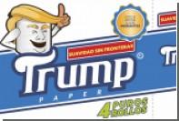 Туалетную бумагу с Трампом начнут выпускать в Мексике