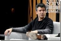 Основатель Uber Тревис Каланик покинул свой пост