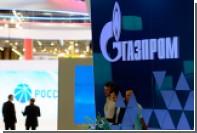 Украина уведомила «Газпром» об аресте акций «Газтранзита»