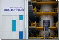 Запуск тяжелой ракеты «Ангара А5М» наметили на 2021 год