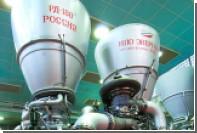 Производство аналогов двигателей РД-180 развернут в Алабаме