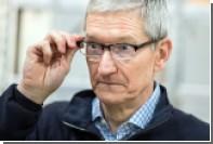 Тим Кук объяснил отсутствие инноваций у Apple