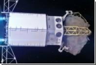 НАСА отказалось ловить астероид