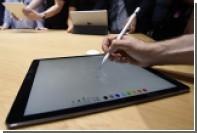 Чехол для стилуса от Apple начали продавать по 2400 рублей
