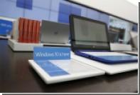 Обновление Windows 10 убило устройства пользователей