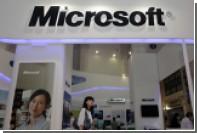 Microsoft случайно рассекретила новый смартфон