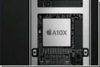 Новый процессор Apple поставил абсолютный рекорд производительности