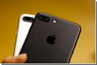 В новой iOS нашли подтверждение слухам об iPhone8
