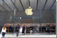 Раскрыта главная особенность iPhone8