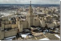 МГУ вошел в 30 лучших вузов мира рейтинга THE