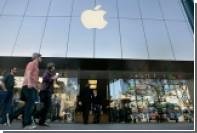 Лекция Apple о предотвращении утечек утекла в сеть