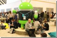 Раскрыто название новой версии Android