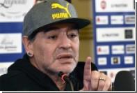 Марадона заявил о готовности возглавить сборную России по футболу