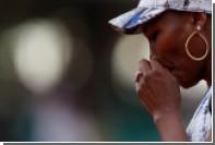 Теннисистка Винус Уильямс спровоцировала смертельное ДТП во Флориде
