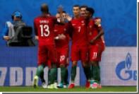 Сборная Португалии вслед за Мексикой вышла в полуфинал Кубка конфедераций