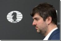 Россияне обыграли украинцев на командном чемпионате мира по шахматам