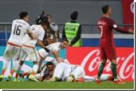 Португалия упустила победу над Мексикой в Кубке конфедераций