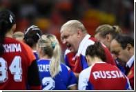 Женская сборная России по гандболу вышла на чемпионат мира