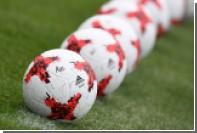 Болельщики сборной Новой Зеландии разгромили россиян в товарищеском матче
