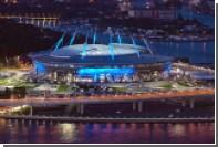 В Петербурге задумались о подаче заявки на проведение финала Лиги чемпионов