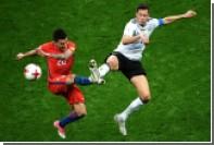 Германия сыграла вничью с Чили в Кубке конфедераций