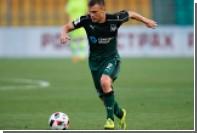 Контракт с московским «Араратом» подписал еще один бывший игрок сборной России