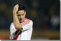 «Зенит» отложил покупку провалившего допинг-тест аргентинца