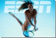 Бывшая первая ракетка мира снялась обнаженной для спортивного журнала