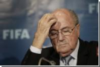 Прокуратура Швейцарии сообщила о расследовании 25 дел о коррупции в ФИФА