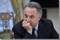Мутко прокомментировал назначение Манчини главным тренером «Зенита»
