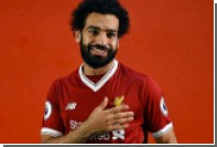 «Ливерпуль» заплатил за игрока сборной Египта рекордные 42 миллиона евро