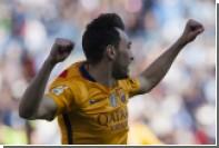 «Зенит» начал переговоры о трансфере с нападающим «Барселоны»