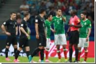 Сборная Мексики обыграла Новую Зеландию на Кубке конфедераций