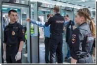 Выливший колу на полицейского в Москве немец стал фигурантом уголовного дела