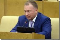 От вице-спикера Госдумы потребовали извинений за слова об избиении Жиркова
